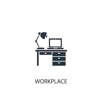 職場のアイコン。シンプルな要素のイラスト。職場のコンセプトシンボルデザイン。 webおよびモバイルに使用できます。