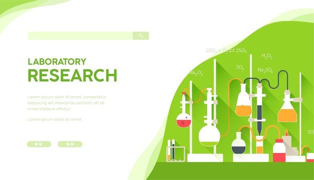 医療診断研究、科学実験のための機器を備えた職場。