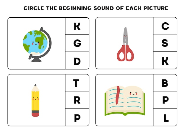 아이들을 위한 워크시트. 시작 소리를 찾으십시오. 학용품.