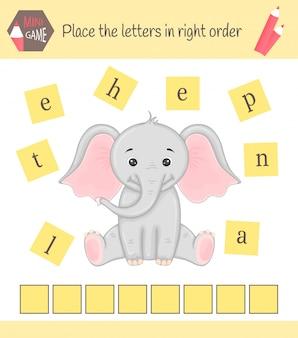 미취학 아동을위한 워크 시트 단어 퍼즐