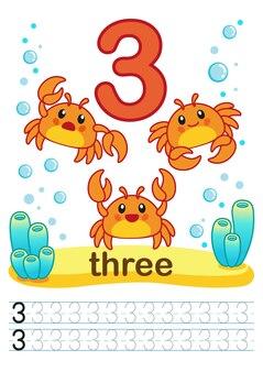 Worksheet for kindergarten and preschool