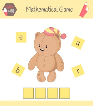 Worksheet for preschool kids. place the letters in right order