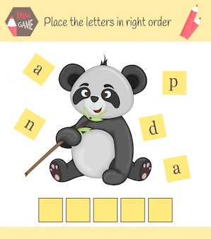 Worksheet for preschool kids
