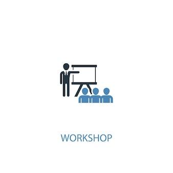 워크샵 개념 2 컬러 아이콘입니다. 간단한 파란색 요소 그림입니다. 워크샵 개념 기호 디자인입니다. 웹 및 모바일 ui/ux에 사용할 수 있습니다.