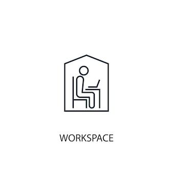 ワークスペースの概念線アイコン。シンプルな要素のイラスト。ワークスペースコンセプトアウトラインシンボルデザイン。 webおよびモバイルui / uxに使用できます