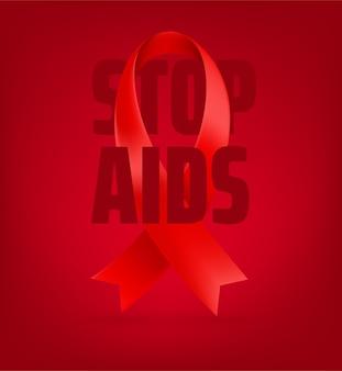 世界エイズデーのコンセプト。エイズをやめろ