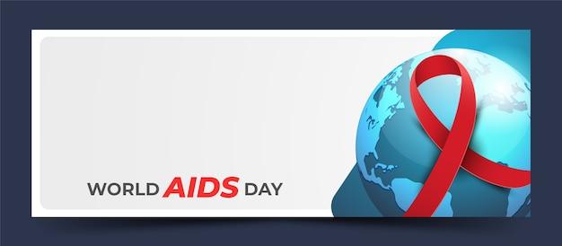 テキストスペース付きの世界エイズデーバナー