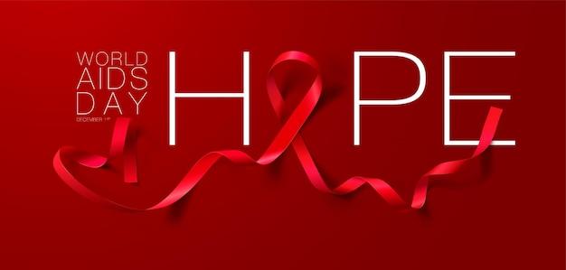 Концепция всемирного дня борьбы со спидом надежда, осведомленность о спиде, реалистичная красная лента