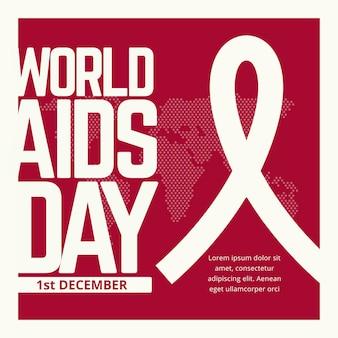 世界エイズデーのイベントテキスト
