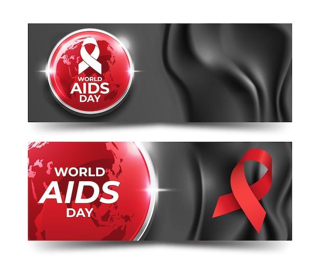 黒のシルクバナーで世界エイズデー