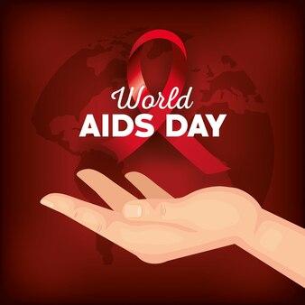 世界エイズデーの手とリボンのバナー