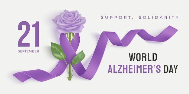 Всемирный день болезни альцгеймера баннер с лентой и розой на светлом фоне. день пурпурной ленты