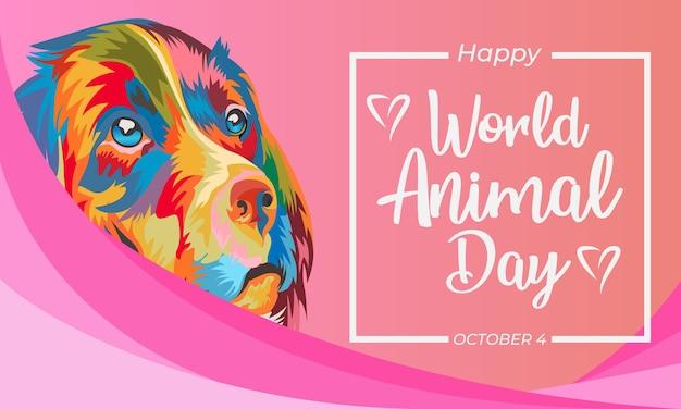 Всемирный день животных