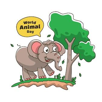 世界動物の日