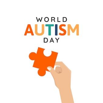 孤立した世界自閉症の日のイラスト