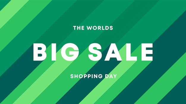 世界最大のショッピングフェスティバルビッグセール1111と1212抽象的なモダンなバナーデザイン