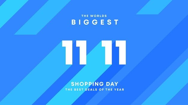 세계 최대 쇼핑 축제 빅 세일 1111 및 1212 추상 현대 배너 디자인