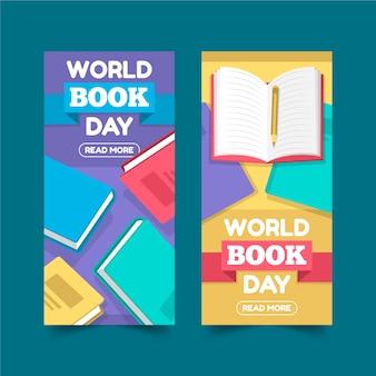 평면 디자인의 세계 책의 날 배너