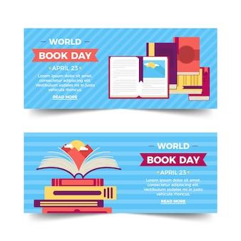 世界の本の日のバナー