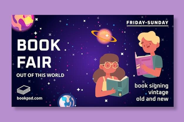 Шаблон горизонтального баннера всемирного дня книги