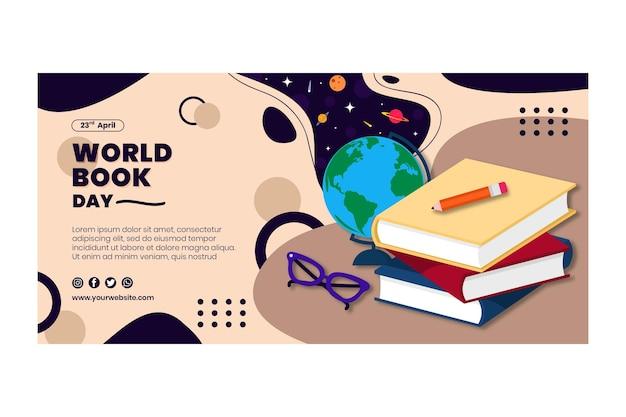 世界図書日水平バナーテンプレート