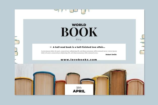 世界の本の日の水平バナーテンプレート