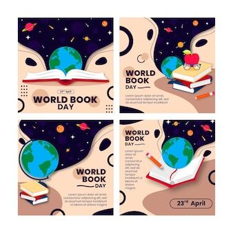 世界図書日インスタグラム投稿コレクション
