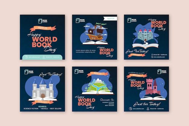 세계 책의 날 인스 타 그램 게시물 모음