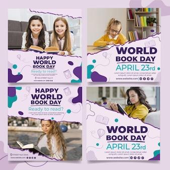 世界の本の日のinstagramの投稿コレクション