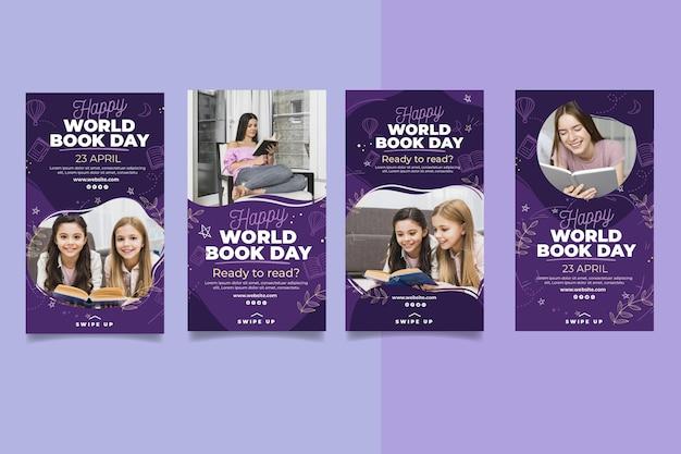세계 책의 날 인스 타 그램 스토리 컬렉션