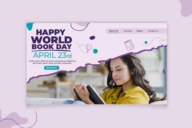 世界の本の日のランディングページテンプレート