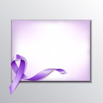 リボン付きの世界対がんデー、2月の意識向上月間キャンペーンの背景に紫色のリボンのシンボル
