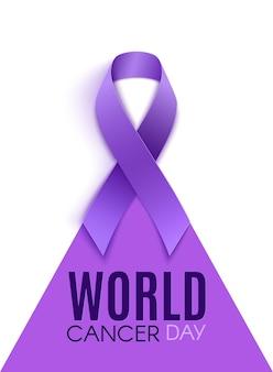 紫のリボンで世界対がんデーの言葉遣い。
