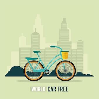 市内の世界の自動車無料自転車