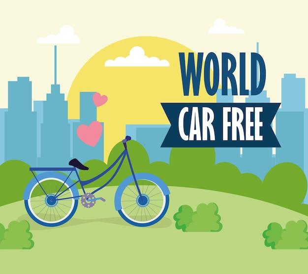World car free invitation