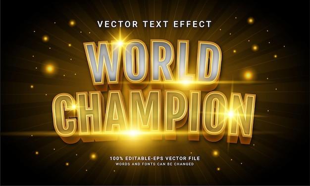 Редактируемый текстовый эффект чемпиона мира