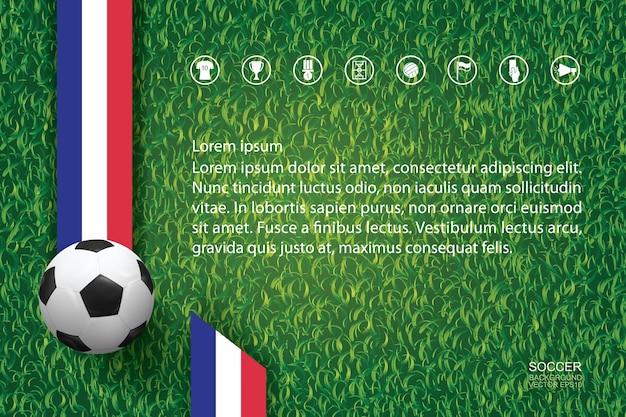 ワールドチャンピオンシップサッカーカップの背景。緑の草のパターンとテクスチャにサッカーサッカーボールと代表チームの画像の背景。