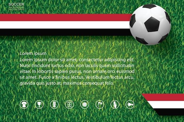 세계 선수권 대회 축구 컵 배경입니다. 녹색 잔디 패턴 및 질감에 축구 축구 공을 국가 대표팀 이미지 배경.