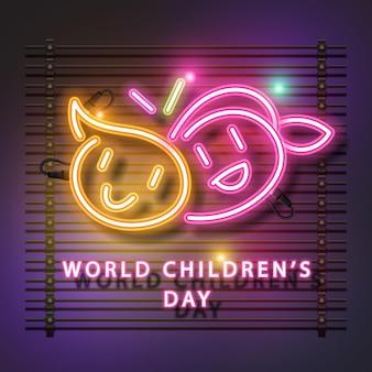 세계 어린이 날 디자인