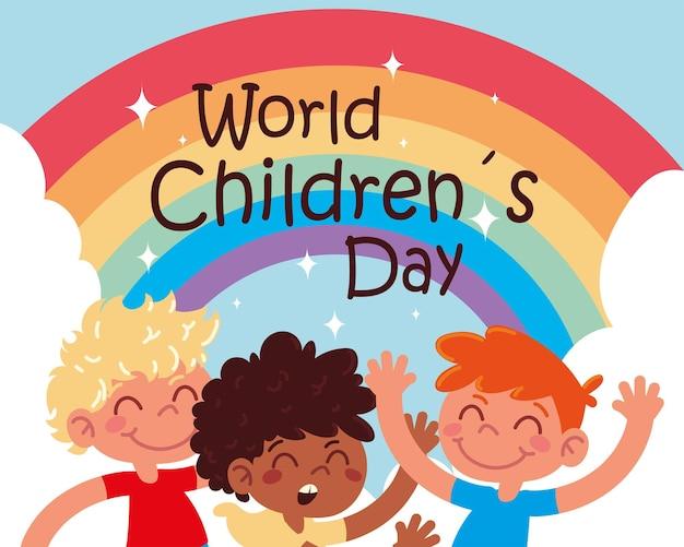 세계 어린이날 기념행사