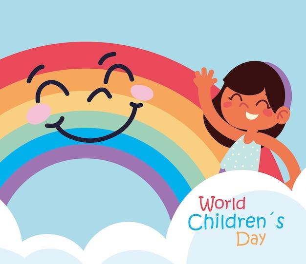 World childrens day cute girl