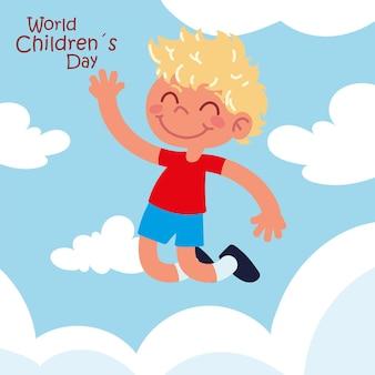 World childrens day