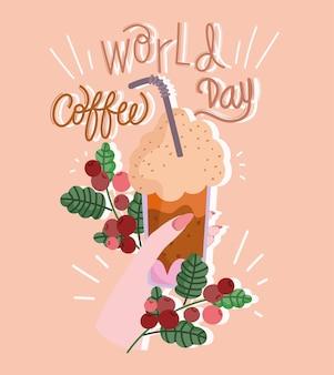 세계 커피의 날