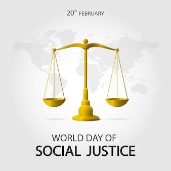 世界社会正義の日