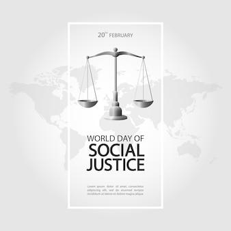 세계 사회 정의의 날