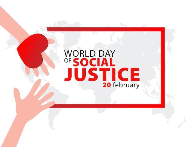 Всемирный день социальной справедливости