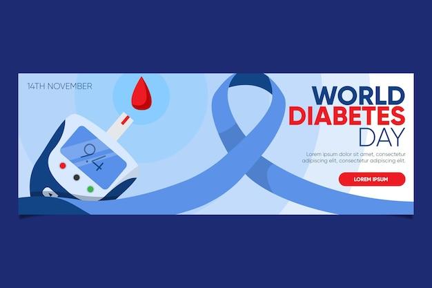 Всемирный день диабета горизонтальный баннер
