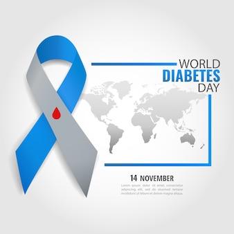世界糖尿病デー
