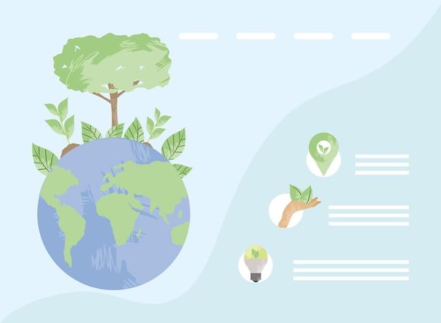 세계 친환경
