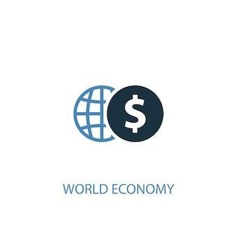 世界経済のコンセプト2色のアイコン。シンプルな青い要素のイラスト。世界経済の概念のシンボルデザイン。 webおよびモバイルui / uxに使用できます